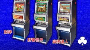 博奕遊戲機 麻將達人 野蠻世界 財神 大型遊戲機台販售買賣