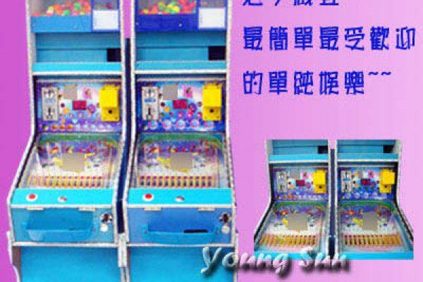 夜市復古小鋼珠彈珠台 超市、夜市 活動常短期租賃 大型遊戲機台