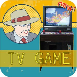 TV Game 搖桿檯 復古遊戲機 格鬥遊戲機 ET搖桿 電動玩具