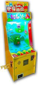 青蛙吞球青蛙唱歌 大型電玩販售 寄檯規劃 活動租賃