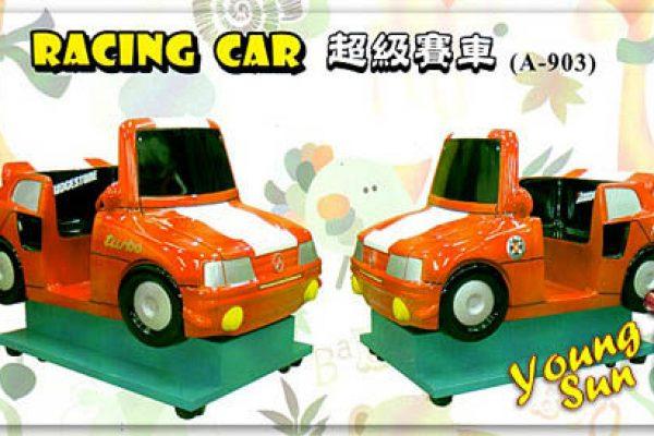 超級賽車RACING CAR 2人座賽車遊戲~螢幕真實秀 機身左右搖擺讓你身處實境
