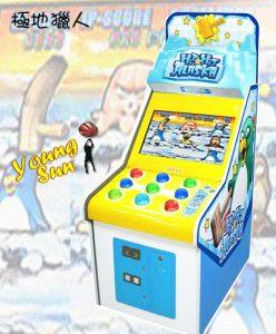 極地獵人(趣味娛樂街機系列) 大型電玩機販售買賣