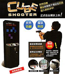 神槍手 射擊遊戲 最新射擊遊戲 寄檯規劃 活動租賃