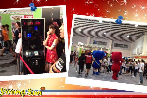 台大體育館電玩活動-神槍手遊戲機 活動租賃 展場規劃 陽昇國際