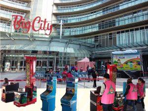 新竹巨城百貨公司 歡慶兒童節_籃球機.彈珠機台.大頭貼機.娃娃機.遊戲機.陽昇國際