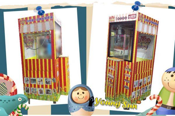 客製化 夾娃娃機 活動完美呈現 – 陽昇國際遊戲機租賃