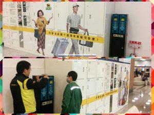 松山機場 黑貓宅急便 兌幣機包圖 置物櫃專用 換錢機百鈔換硬幣 豪華型雙座兌幣機