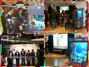 FACEBOOK台灣公司開幕活動 娃娃機租賃 客製化包圖 公關洽詢