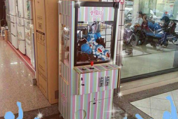 夏普家電全省特賣活動. 娃娃機租賃 .陽昇