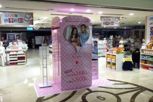 瑪登瑪朵2015年百貨公司 驚喜無限 客製化包圖改機 夾娃娃機 陽昇國際