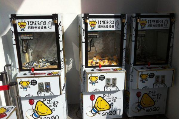 礁溪美食餐廳 食光寶盒蔬食主題館Time Box Restaurant 客製化夾娃娃機台 買賣租賃 陽昇國際