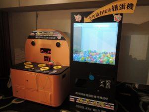 陽昇國際─ 與1111合辦上班族 尾牙 心聲調查 活動 媒體採訪 扭蛋機 打地鼠 熱門 遊戲機 租借