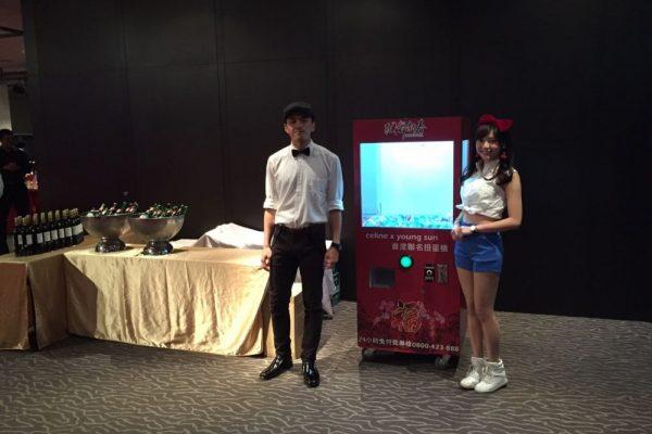 統智 科技 公司 春酒 晚宴 尾牙 宴會 聚餐 活動 棉花糖機 扭蛋機