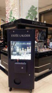 2016 百貨公司 母親節 檔期 化妝品 專櫃 雅絲蘭黛 活動 扭蛋機 抽獎 遊戲