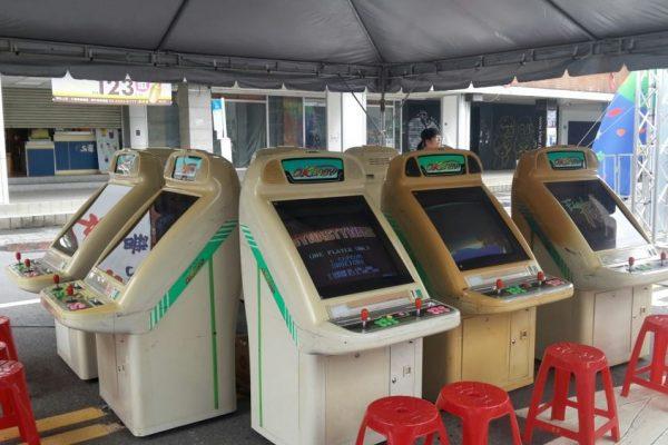 台北 八德路 3C 資訊 商圈 遊戲機 活動
