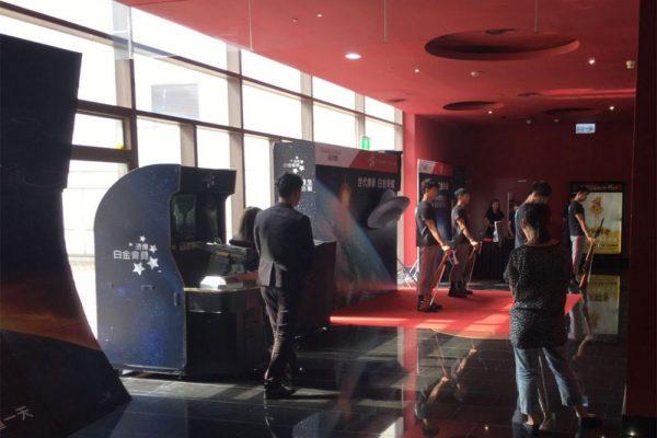 只有遠傳沒有距離 遠傳 遠傳電信FETnet 貴賓 電影院 遊戲 射擊機 活動