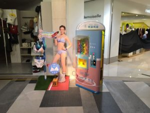 Mode marie 曼黛瑪璉 內衣 專櫃 活動 促銷 美麗華 百貨公司 氣球機