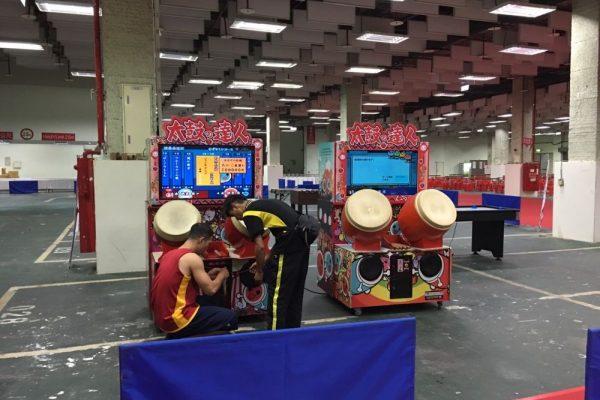 2016 兆豐銀行 悠活家庭日 太鼓達人 遊戲機台 闖關遊戲