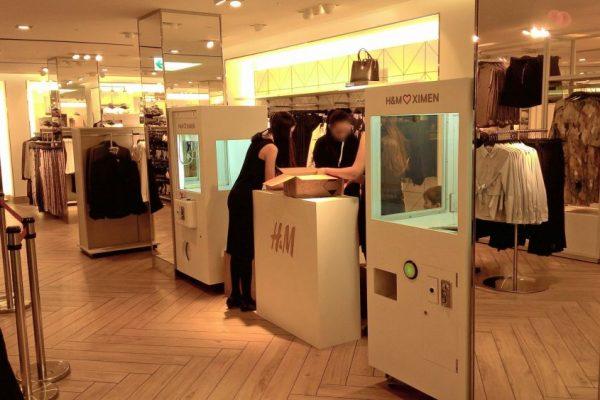 H&M  百貨公司 服飾專櫃 優惠活動 夾娃娃 娃娃機 扭蛋機