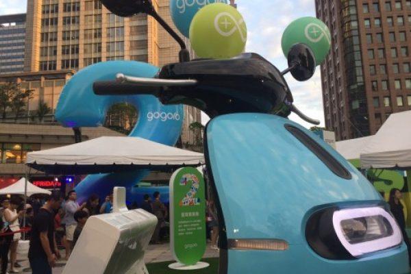 電動車 GOGORO2 新車發表會 園遊會 台北101 娃娃機
