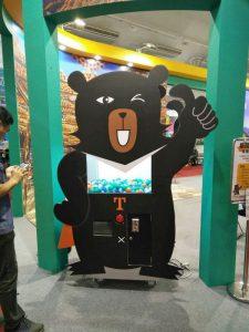 大臺南國際旅展 熊讚 扭蛋機  旅展