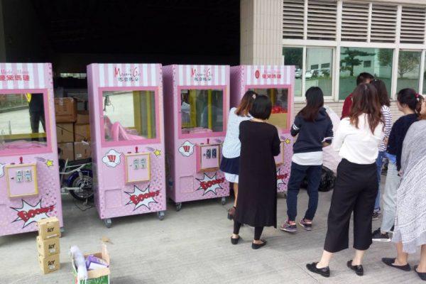 曼黛瑪璉 內衣大廠 促銷 廠慶嘉年華 活動 娃娃機