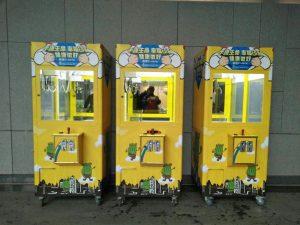 衛生福利部國民健康署 舉辦活動 闖關遊戲 夾娃娃機 夾青菜機 大安森林公園站