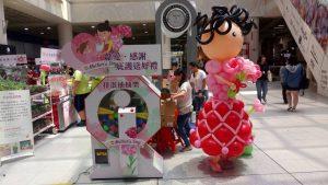 摩天輪扭蛋機   溫馨五月  感恩母親節  康乃馨  媽咪我愛您  母親節快樂  板橋車站