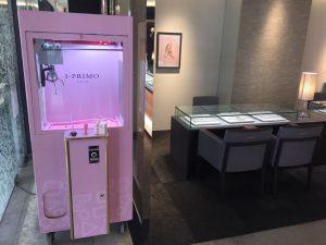 璞琳夢 鑽石 I-PRIMO TOKYO 夾娃娃機 客製化包圖 摸獎 陽昇國際
