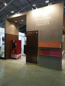 2018台北國際旅展 南港展覽館 虎航 航空  凱撒飯店 夾娃娃機 客製化 抽獎 陽昇國際
