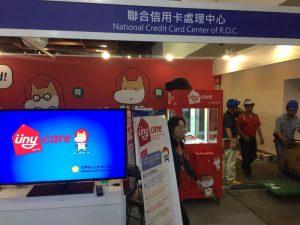 聯合信用卡處理中心  鍾愛台新聖誕趴  Happy zoo夾娃娃機 客製化包圖