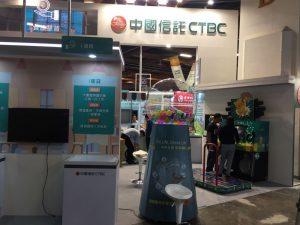 2018台北金融科技展  世貿一館  中國信託  夢幻水晶塔  大型扭蛋機