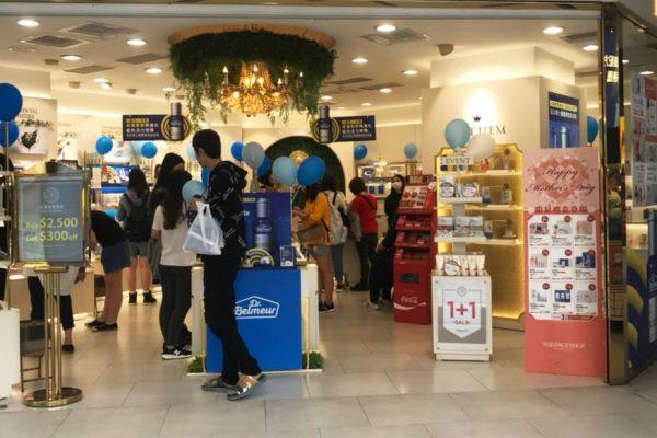 2019西門町 THE FACE SHOP  韓國人氣美妝品牌  HAPPY ZOO夾娃娃機  客製化包圖 遊戲機  陽昇國際