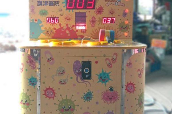 2019.12.5 旗津醫院打惡犬