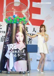 2019.8.1 雷麒科技有限公司-水晶塔-2019「TRE台北國際成人展」