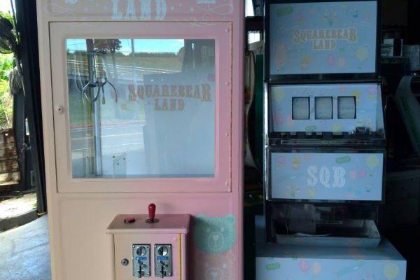 2020.08.14-16九月咖啡.客製化娃娃機拉霸機.松菸