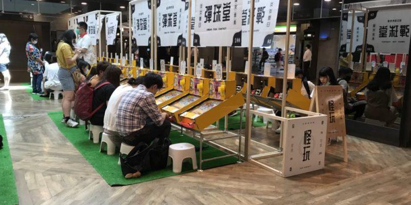 台北車站-彈珠堂-彈珠台復古遊戲機出租販賣夜市擺攤百貨櫃位