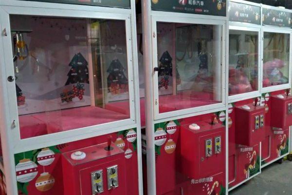 2020.12.23-24禾圓行銷.和泰汽車.客製化娃娃機