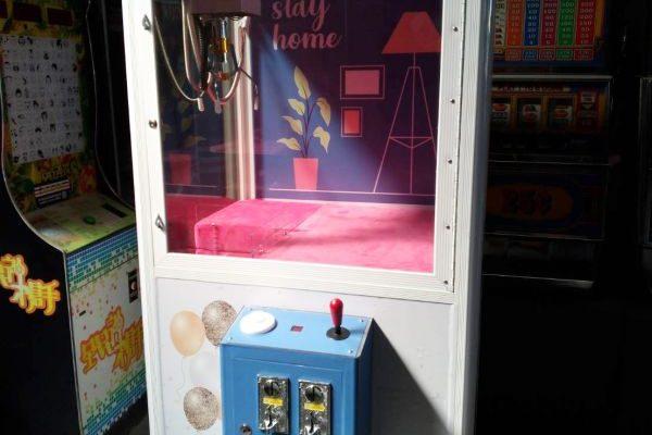 2020.07.10歐德家具客製化娃娃機