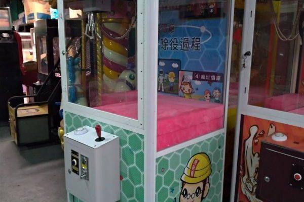 2020.10.08-12 行政院原能會-客製化娃娃機