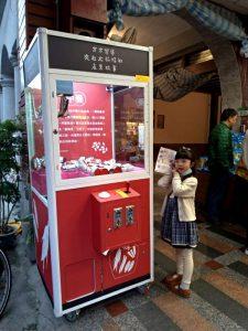 2020.11.06消基會-迪化街秋穫季