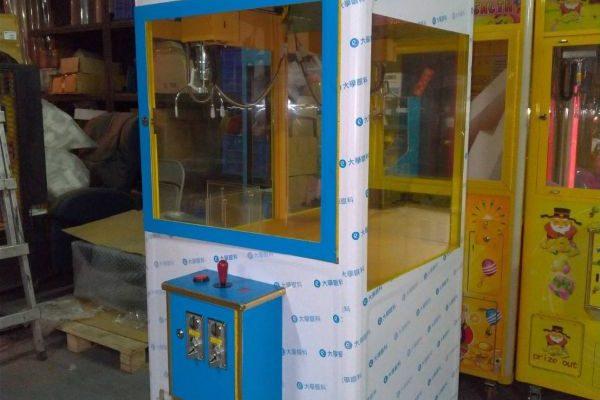 2020.11.20-22.卡邦國際大學眼科客製化娃娃機台大國際會議中心