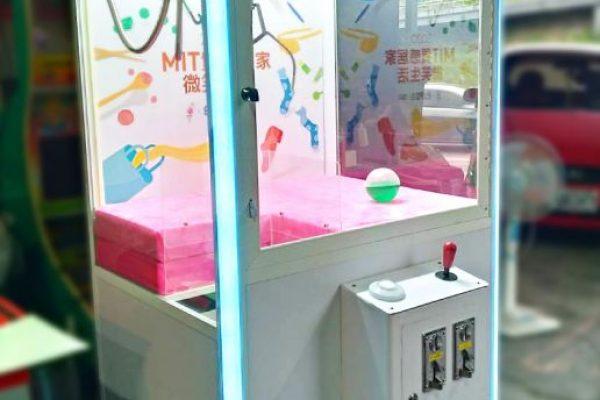 2020.11.4-25 誠品生活.誠品南西店客製化娃娃機大型遊戲機